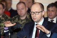 """Арсений Яценюк: """" текст новой конституции должны быть опубликованы до выборов"""