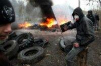 Премьер Александр Турчинов: началась антитеррористическая акция