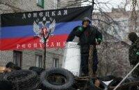 Взрывы и выстрелы в Славянске