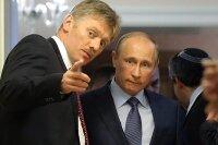 Кремль: Россия не готовит военную операцию на Украине