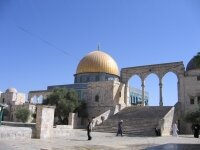 Храмовая Гора -это для мусульман третьим по святости место религии