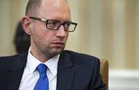 По случаю пасхи до народа Украины обратился премьер-министр Арсений Яценюк