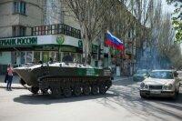 Миссия ОБСЕ приехала в Славянск