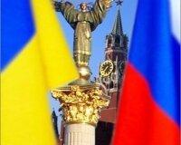 """Украина начала выполнять """"Дорожную карту"""""""
