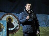 Виталий Кличко кандидат на мэра Киева