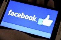Самая крупная социальная сеть в мире Facebook увеличивает доходы от мобильной рекламы
