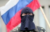 """СБУ:""""Похитители членов миссии ОБСЕ хотят чтобы использовать их, как живой щит"""""""