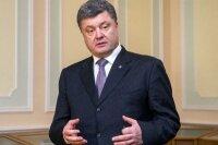 """Петро Порошенко: """"открытой войны с Россией не будет"""""""