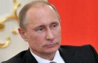 """""""Третья фаза"""" предусматривает экономические санкции в отношении России"""