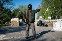 """Сепаратисты провозгласили создание """"Луганскую Народную Республику"""""""