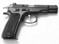 Неизвестный застрелил троих и ранил четверых человек в США