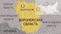 Украинские пограничники получили снаряжение за счет Пентагона