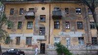 Воздушная тревога объявлена в Луганске