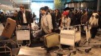 40 тыс беженцев с Украины остаются в ПВР в России