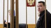 """Начертивший в Колизее букву """"К"""" россиянин получил 4 месяца тюрьмы"""