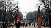 Ситуация с пропавшими студентами обострила отношения Мексики и Уругвая