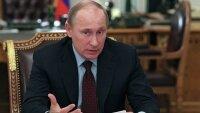 Путин поздравил с праздником работников органов безопасности РФ