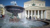 Первый тур президентских выборов пройдет в Хорватии