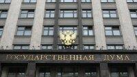 Общественная палата предлагает построить в Крыму новый аэропорт