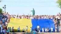 """Школьники украинского лицея спели песню """"Я - бандеровец!"""""""