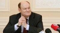 СБУ подозревает более 40 своих сотрудников в госизмене