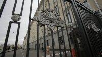 Следователи назвали новую версию гибели детей на Камчатке