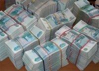 Жители Новокузнецка передали портфель с деньгами в полицию