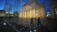 """Якутские активисты отправят Ди Каприо народный """"Оскар"""" на этой неделе"""